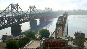 Bridges 1238